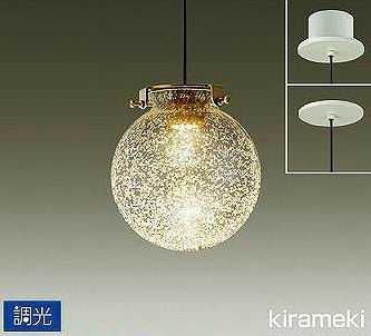 細コード吊ペンダント texture kirameki LZP-91138YT DAIKO of [LED電球色] glass