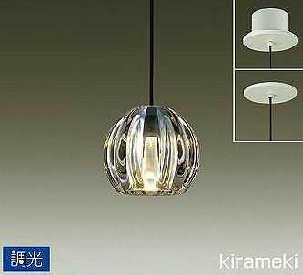 【税込】 LZP-91155YT DAIKO DAIKO kirameki press glass 細コード吊ペンダント kirameki press [LED電球色], PRONET SPORTS:7ff2035e --- polikem.com.co