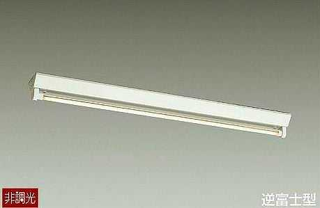 DBL-4364YW35 DAIKO 直管LED 逆富士型 ベースライト [LED電球色]
