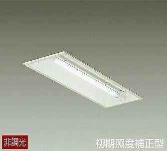 DBL-4466WW DAIKO 直管LED 埋込型 ベースライト [LED昼白色]
