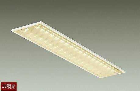 DBL-4471YW35 DAIKO 直管LED 埋込型 ベースライト [LED電球色]
