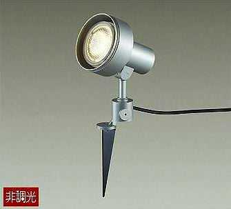 DOL-3768XS DAIKO アウトドアスパイクライト [LED][シルバー][ランプ別売]