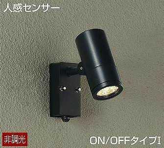 DOL-4018YB DAIKO 人感センサーON/OFFタイプ1 アウトドアスポットライト [LED電球色][ブラック]