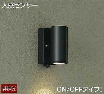 DOL-4322YB DAIKO 人感センサー ON/OFFタイプ1 アウトドアポーチライト [LED電球色][ブラック]