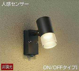 DOL-4601YB DAIKO 人感センサーON/OFFタイプ1 アウトドアスポットライト [LED電球色][ブラック]