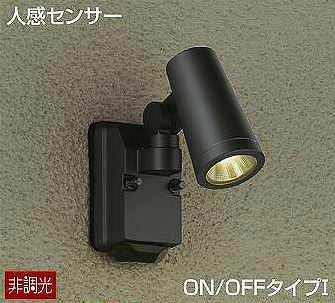 DOL-4668YB DAIKO 人感センサー ON/OFFタイプ1 アウトドアスポットライト [LED電球色][ブラック]