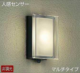 DWP-36900 DAIKO 人感センサーマルチタイプ アウトドアポーチライト [LED電球色][ブラック]