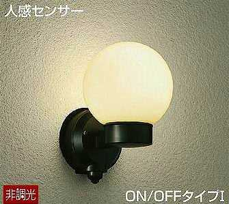 DWP-37260 DAIKO 人感センサー ON/OFFタイプ1 アウトドアポーチライト [LED電球色][ブラック]