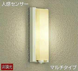 DWP-37846 DAIKO 人感センサーマルチタイプ アウトドアポーチライト [LED電球色][ホワイト]