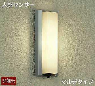 DWP-37847 DAIKO 人感センサーマルチタイプ アウトドアポーチライト [LED電球色][シルバー]