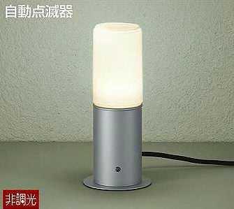 DWP-38629Y DAIKO 自動点滅器付 アウトドア置型スタンド [LED電球色][シルバー]