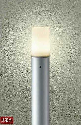DWP-38633Y DAIKO アウトドアポールライト [LED電球色][シルバー]