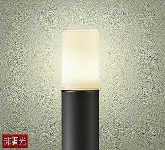 DWP-38636Y DAIKO アウトドアポールライト [LED電球色][ブラック]