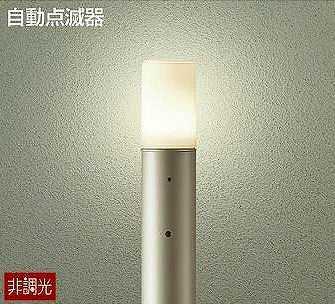 DWP-38644Y DAIKO 自動点滅器付 アウトドアポールライト [LED電球色][ウォームシルバー]