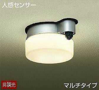 DWP-38850Y DAIKO 人感センサーマルチタイプ アウトドア軒下灯 [LED電球色][シルバー]