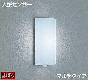 DWP-39589W DAIKO 人感センサーマルチタイプ アウトドアポーチライト [LED昼白色][ホワイト]