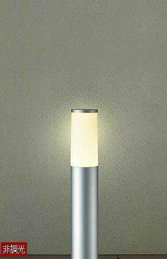 DWP-39632Y DAIKO アウトドアポールライト [LED電球色][シルバー]