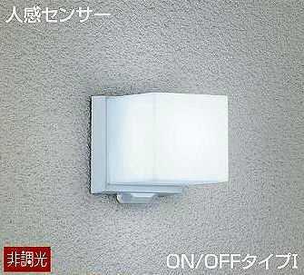 DWP-39652W DAIKO 人感センサー ON/OFFタイプ1 アウトドアポーチライト [LED昼白色][ホワイト]