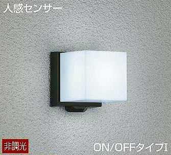 DWP-39653W DAIKO 人感センサー ON/OFFタイプ1 アウトドアポーチライト [LED昼白色][ブラック]