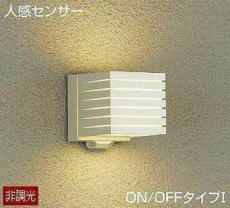 DWP-39660Y DAIKO 人感センサー ON/OFFタイプ1 アウトドアポーチライト [LED電球色][ホワイト]