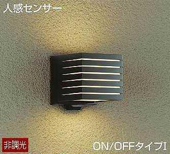 DWP-39661Y DAIKO 人感センサー ON/OFFタイプ1 アウトドアポーチライト [LED電球色][ブラック]