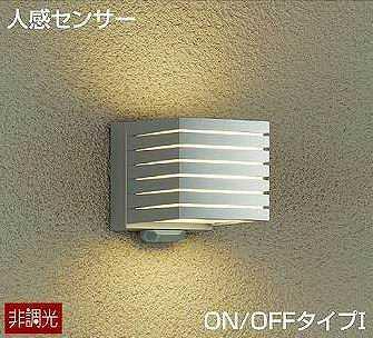 DWP-39662Y DAIKO 人感センサー ON/OFFタイプ1 アウトドアポーチライト [LED電球色][シルバー]