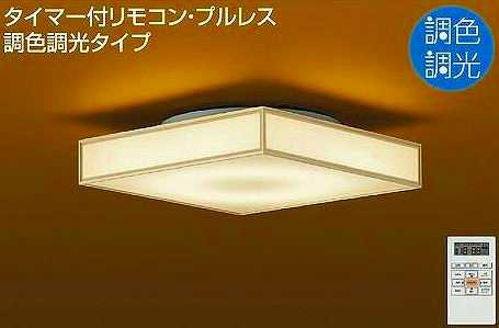 DCL-40092 DAIKO 和風 調色・調光タイプ シーリングライト [LED][~6畳]