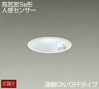 DDL-4497WWDS DAIKO 人感センサー付 アウトドアダウンライト [LED昼白色][ホワイト][Φ100] あす楽対応