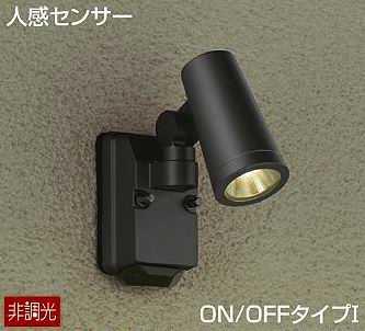 DOL-4668YBDS DAIKO 人感センサー付アウトドアライト [電球色][LED][1灯用][ブラック] あす楽対応