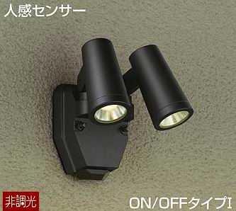 DOL-4670YBDS DAIKO 人感センサー付アウトドアライト [電球色][LED][2灯用][ブラック] あす楽対応