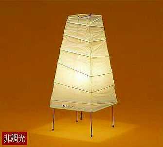 DST-40070Y DAIKO IsamuNoguchiイサム・ノグチ AKARI 提灯ちょうちんスタンド [LED電球色]