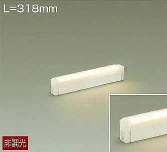 DSY-4884YW DAIKO シングルライン 非調光 間接照明ラインライト [LED電球色]