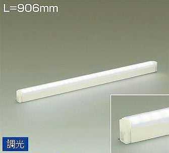 DSY-4932WW DAIKO シングルライン 調光対応PWM 間接照明ラインライト [LED昼白色]