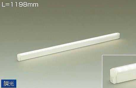 DSY-4933AW DAIKO シングルライン 調光対応PWM 間接照明ラインライト [LED温白色]