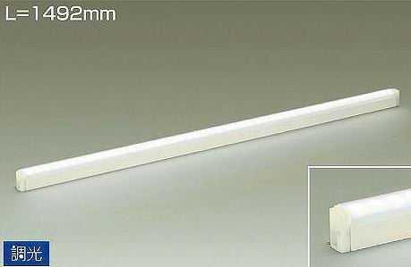 DSY-4934WW DAIKO シングルライン 調光対応PWM 間接照明ラインライト [LED昼白色]
