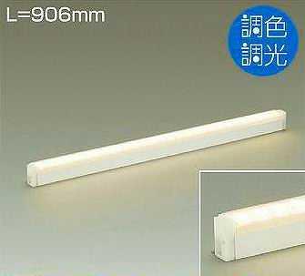 DSY-4948FW DAIKO シングルライン 調光調色PWM 間接照明ラインライト [LED昼白色~電球色]