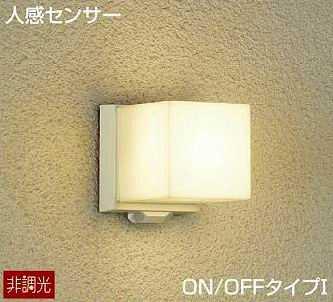 DWP-39652YDS DAIKO 人感センサー付 アウトドアポーチライト [LED電球色] あす楽対応