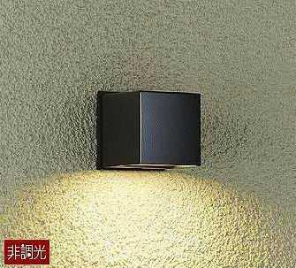 DWP-40114Y DAIKO アウトドアスポットライト [LED電球色][ブラック]