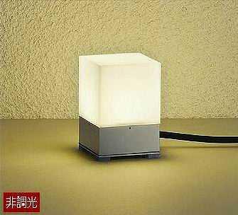 DWP-40122Y DAIKO アウトドア置型スタンド [LED電球色][サンドグレー]