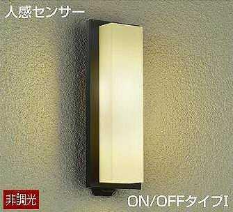 DWP-40138Y DAIKO 人感センサー ON/OFFタイプ1 アウトドアポーチライト [LED電球色][ブラック]