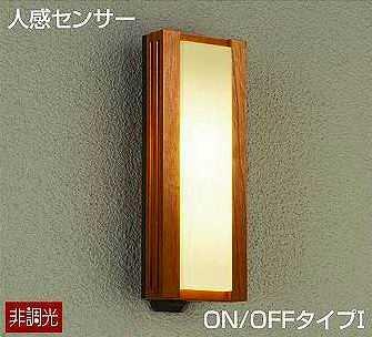 DWP-40141Y DAIKO 人感センサー ON/OFFタイプ1 アウトドアポーチライト [LED電球色][チェリー]