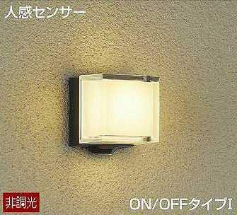 DWP-40181Y DAIKO 人感センサー ON/OFFタイプ1 アウトドアポーチライト [LED電球色][ブラック]
