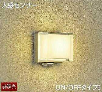 DWP-40183Y DAIKO 人感センサー ON/OFFタイプ1 アウトドアポーチライト [LED電球色][ウォームシルバー]