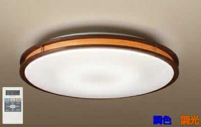 DXL-81120 DAIKO ウォールナット 調色調光タイプ シーリングライト [LED昼光色~電球色][~12畳]