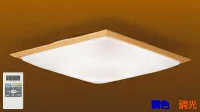 DXL-81202 DAIKO 白木 調色調光タイプ シーリングライト [LED昼光色~電球色][~12畳]