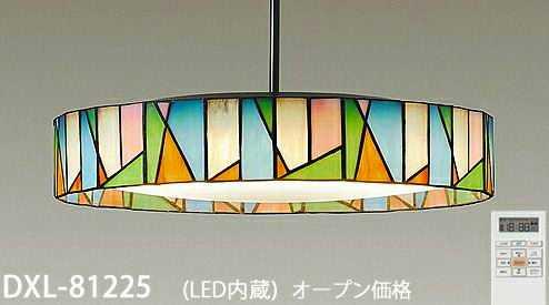 DXL-81225 DAIKO ステンドグラス調アクリル 調色調光タイプ コード吊ペンダント [LED昼光色~電球色][~8畳]