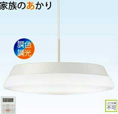 DXL-81226 DAIKO ホワイト 調色調光タイプ コード吊ペンダント [LED昼光色~電球色][~14畳]