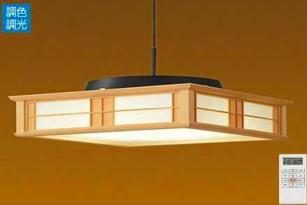 DXL-81234 DAIKO 白木 調色調光タイプ 和風コード吊ペンダント [LED昼光色~電球色][~10畳]