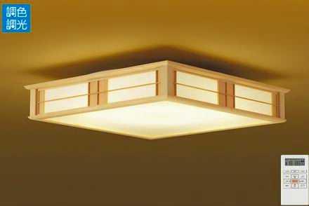 DXL-81237 DAIKO 白木 調色調光タイプ 和風シーリングライト [LED昼光色~電球色][~14畳]