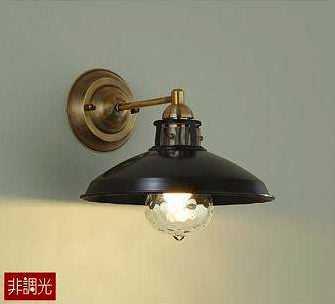 DBK-40271Y DAIKO ヴィンテージスタイル ブラケットライト [LED電球色]